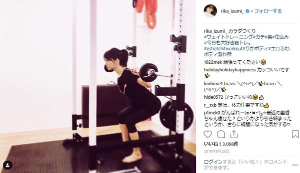 泉里香トレーニング画像